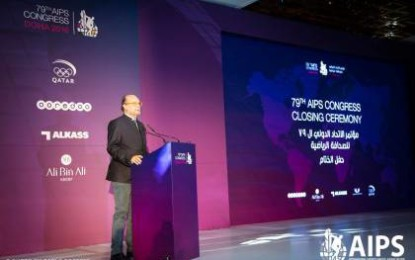 Fundamental Doha Declaration on ethics in sport delivered at 79th AIPS Congress