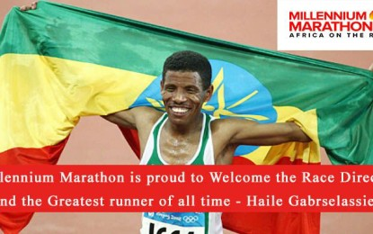 2016 Millennium Marathon launched at Accra Movenpick Hotel